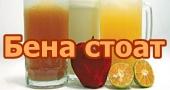 Напитки Стамболийски