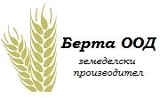 Берта ООД