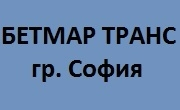 Бетмар Транс ЕООД