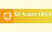 БГАСИСТ ООД - Infocall.bg