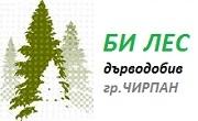 БИ ЛЕС - Infocall.bg
