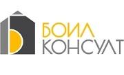 Боил Консулт ООД - Infocall.bg