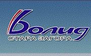 Болид  ООД - Infocall.bg