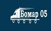 Бомар 05