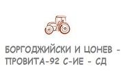 Селскостопанска техника Карлово