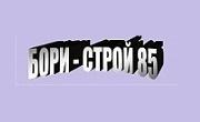 Бори Строй 85 ЕООД - Infocall.bg