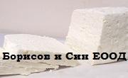 Борисов и син ЕООД