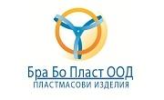 Бра Бо Пласт ООД - Infocall.bg