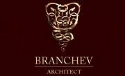 Архитектурно бюро Брънчев