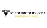 Хамалски услуги София-Слатина