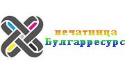 Булгарресурс - Infocall.bg
