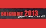Булгранит 2013 ООД