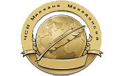 ЧСИ Милкана Македонска - Infocall.bg