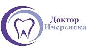 Д-р Алексима Ичеренска - Infocall.bg