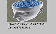 Д-р Антоанета Дончева
