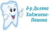Д-р Диляна Хаджиева-Пашова
