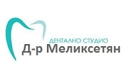 Д-р Елизабет Меликсетян