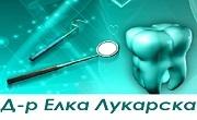 Д-р Елка Лукарска