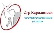 Д-р Карадимови