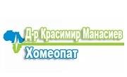 Д-р Красимир Манасиев