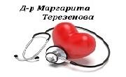 Д-р Маргарита Терезенова