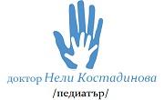 Д-р Нели Костадинова - Infocall.bg