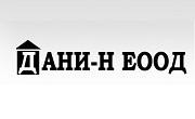 ДАНИ Н ЕООД