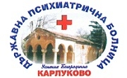 Държавна Психиатрична Болница Карлуково