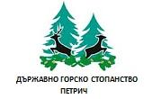 Държавно горско стопанство Петрич