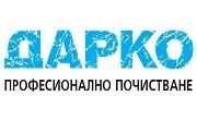 Дарко Къмпани  ЕООД - Infocall.bg