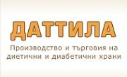 Даттила ЕТ - Infocall.bg