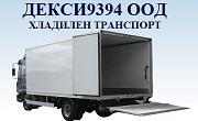 ДЕКСИ 9394 ООД