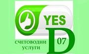 Деливеранс 07 - Infocall.bg