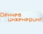 ДЕНЧЕВ ИНЖЕНЕРИНГ ЕООД