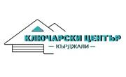 Ключарски център и ателие - Infocall.bg