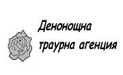 МКМ 65 - Infocall.bg