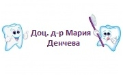 Дентален кабинет на Доц д-р Мария Денчева