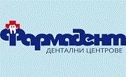Дентален център Варна-Одесос