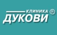 Дентална клиника Дукови