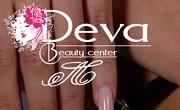 Deva beauty center