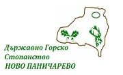 Дърводобив Бургас