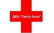 ДКЦ Света Анна ЕООД