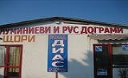 Диас 60 ЕООД - Infocall.bg