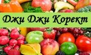 Плодове и зеленчуци Пловдив