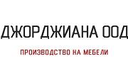 Джорджиана ООД