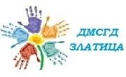 ДМСГД Златица - Infocall.bg