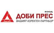 Доби Прес ЕООД - Infocall.bg