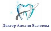 Доктор Анелия Василева