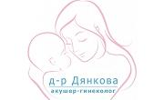 Доктор Антоанета Дянкова