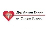 Доктор Антон Елкин